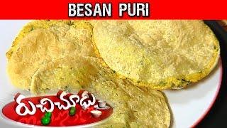 Besan Puri Recipe  || Ruchi Chudu || Vanitha TV