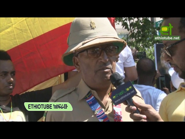 A member of the former Ethiopian army member heart touching speech