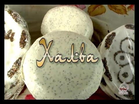 Восточные сладости: Халва. Как готовят халву в Узбекистане.