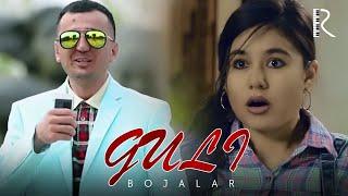 Bojalar - Guli   Божалар - Гули