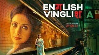 English Vinglish - English Vinglish Review