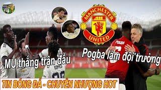 Tin bóng đá|Chuyển nhượng 14/07|2 tân binh ra mắt,MU thắng trận đầu,MU lấy băng đội trưởng dụ Pogba