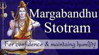 Shiva Stotra | Margabandhu Stotram