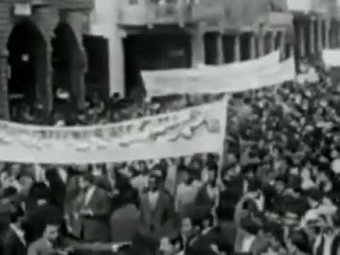 History of Kurds in Iraq (20 century)