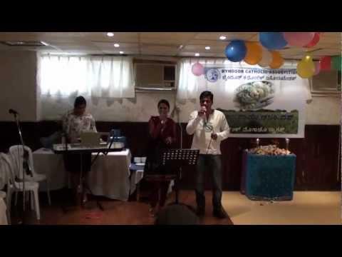 Bca Byndoor Monthi Fest 2011 Dubai Ye Ye Katrina - Godwin N Anitha Modubelle video