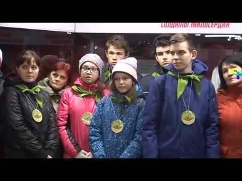 Десна-ТВ: День за днём от 24.10.2016