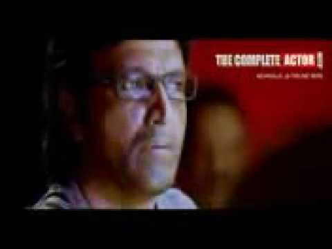 Latest Malayalam Movie Grandmaster Hd Video Song Exclusive Aaranunee.3gp video