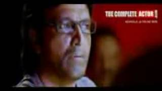 Grandmaster - latest malayalam movie grandmaster hd video song exclusive Aaranunee.3gp