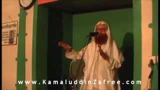 Mirajun Nabi (SAWS): Prekkhit Amader Shomoy – Jum'ah Khutbah by Shaykh Zafree