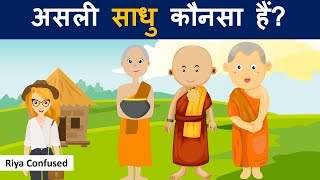Riya aur खजाने का नक्शा  ( Part 1 )   Hindi Paheliyan   Logical Baniya