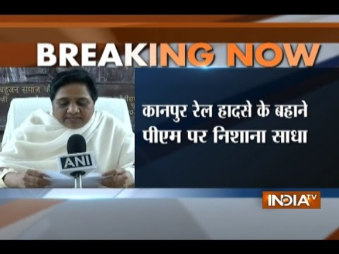 BSP Chief Mayawati Targets PM Modi over Train Accident in Kanpur
