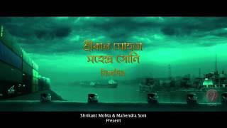 Zulfiqar  official trailer