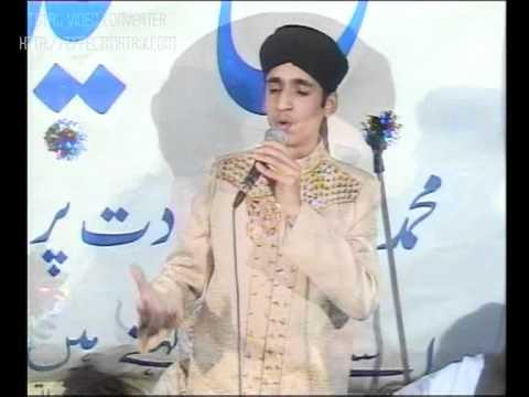 Sune Kon Qissa-e-darde Dil (kalam Pir Naseerudin) By Muhammad Umair Ali Qadri ( Aryqtv ) video