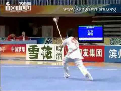11thacg Qiangshu M - Wu Di - Beijing - 9,76 video