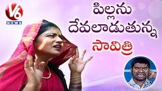 Savitri Searching For Bride | Funny Conversation With Sathi | Weekend Teenmaar Special