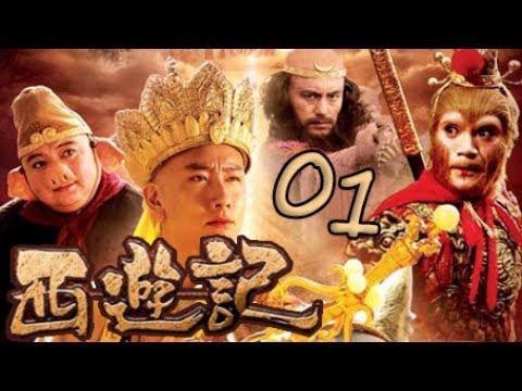【2010新新西遊記】(Eng Sub) 第1集 猴王初問世 Journey to the West 浙版新西遊記
