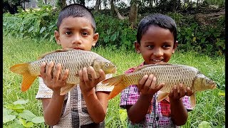 Kids Picnic | Two Common Carp/European Carp Fish Cutting & Cooking By Village Children