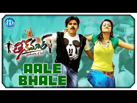 Teenmaar Full Songs - Aale Baale Song - Pawan Kalyan, Trisha, Kriti Kharbanda video