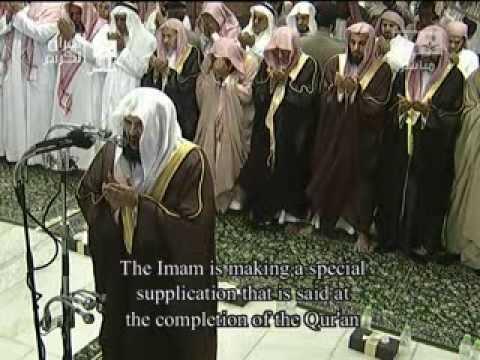 Sheikh Sudais Ramadan 1434:Du'a  Khatam al Quran