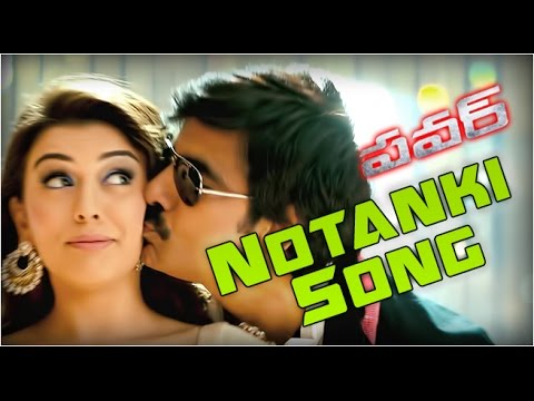 Power Video Songs - Notanki Notanki Song - Ravi Teja Hansika...