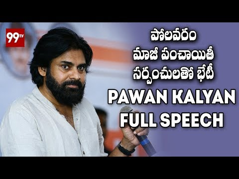 Pawan Kalyan Full Speech | Janasena EX Panchayat Sarpanch Meet  | 99TV Telugu