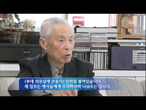 The Confession of a 91 Year Old Japanese Medic on Comfort Women