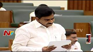 Andhra Pradesh Assembly Winter Sessions || Question Hour Part 01 || 20-11-2017