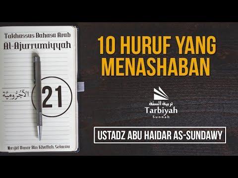 10 Huruf yang Menashabkan (Penjelasan Al-Jurumiyyah) #21