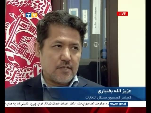 1TV Afghanistan Farsi news 23.10.2014 ??????? ?????? ????????? ? ????