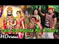 Download Latest Ramdev Baba Song 2014 | JAI BABE RI |