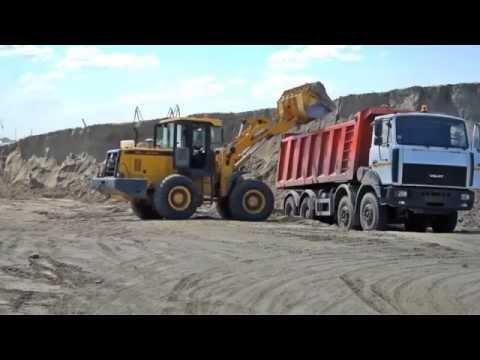 мультик для детей про трактора
