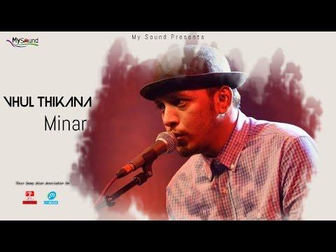 Vhul Thikana | Minar Rahman | Lyrical  Video | Bangla New Song | 2017