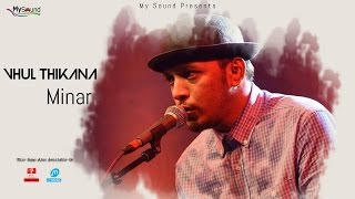 Vhul Thikana | Minar Rahman | Lyrical  Video | Bangla New Song | 2017