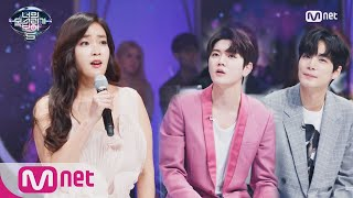 I Can See Your Voice 5 제 2의 조수미! 이태리 돌고래 'Diva Dance' 180413 EP.11