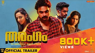 download lagu Tharangam -  Trailer  Tovino Thomas  Dominic gratis