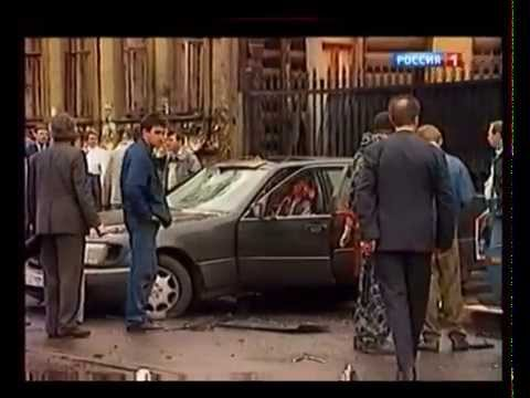 Березовский Покушение 1994 года