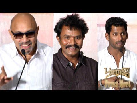 Sathyaraj & Hari  About Poojai Movie | Press Meet, Vishal, Shruti Haasan video