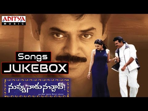 Nuvvu Naaku Nachchav Telugu Movie Full Songs - Jukebox