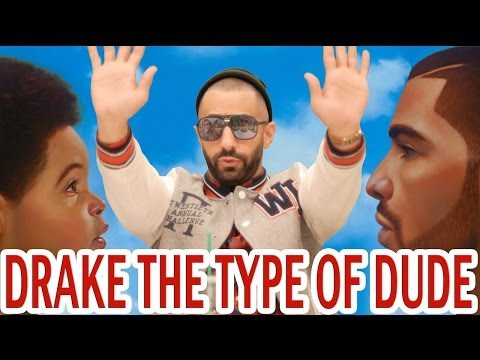 Hilarious: Drake The Type Of Dude (3 Months Before 'Control' Verse) [FouseyTube Comedy Skit]