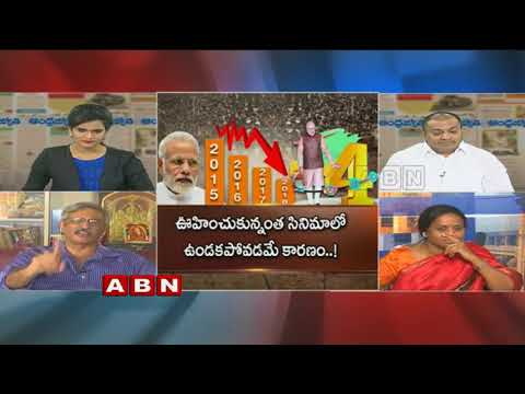 ABN Debate On Four years Of Narendra Modi Government | Part 2 | Public Point | ABN Telugu