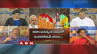 ABN Debate On Four years Of Narendra Mod Government   Part 2   Public Point