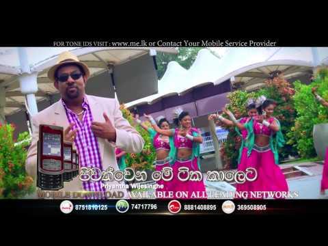 Jeewath Wena Me Tika Kaleta - Priyantha Wijesinghe - Commercial