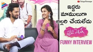 Niharika Konidela and Sumanth Ashwin Funny Interview | Happy Wedding Movie | Telugu FilmNagar