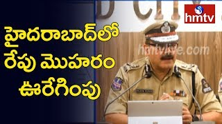 Commissioner Anjani kumar About Security Arrangements for Muharram | Hyderabad | hmtv
