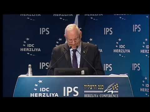 H.E. Reuven Rivlin, President of the State of Israel at the 15th Annual Herzliya Conference