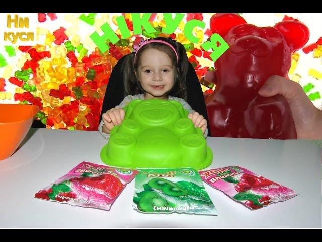 Как сделать желейного медведя из желатина и воды
