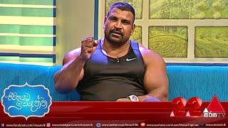 Jeevithayata Idadenna | Lucion Pushparaj | 28th September 2020
