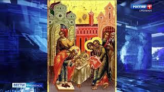 Православные смоляне отмечают праздник Обрезания Господня