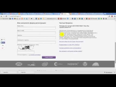30  Бонус регистрация доменов