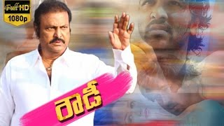 Rowdy Latest Telugu Full Movie || Ram Gopal Varma, Mohan Babu, Manchu Vishnu, Shanvi